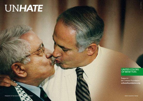 Benetton_Unhate_Palestine_Israel