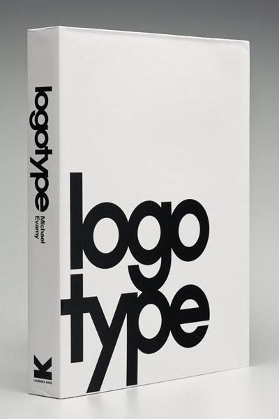 AH_Logotype_400